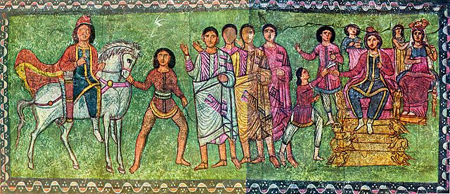 3rd Century CE Roman painting of Esther and Mordechai