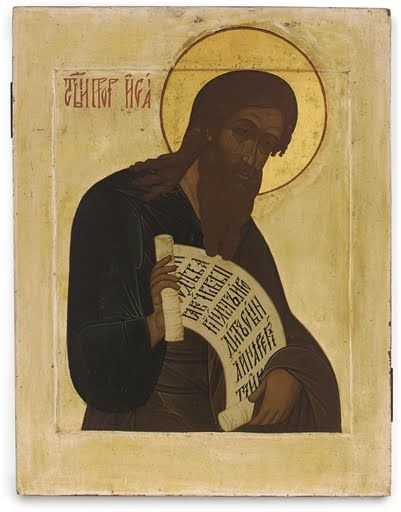 Russian icon of Isaiah
