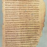 Fragment of text